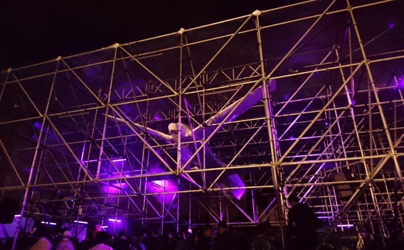 Horst Art & Music festival